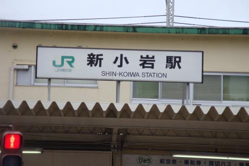 100729-001新小岩駅(縮小)