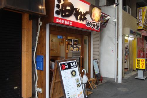 100729-003外観(縮小)