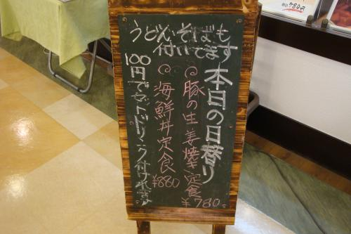 100730-002店頭看板(縮小)