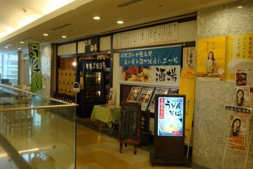 100730-001店舗外観(縮小)