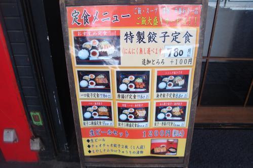 100805-002店頭看板(縮小)