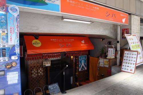 100806-001店舗外観(縮小)
