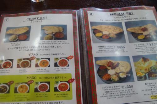 100806-003店内メニュー(縮小)