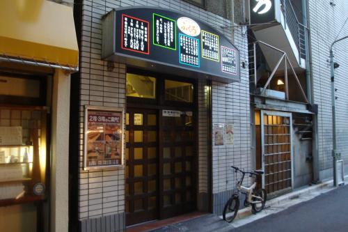 100806-101ふくろ外観(縮小)