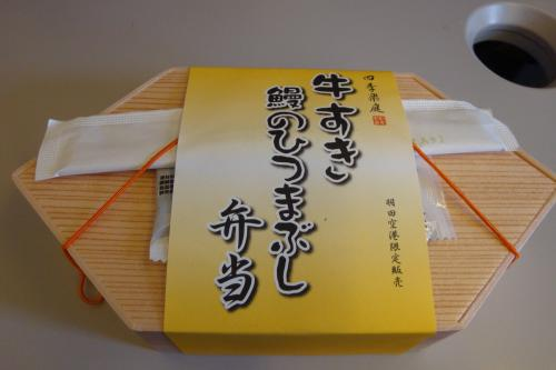 100808-002弁当外観(縮小)