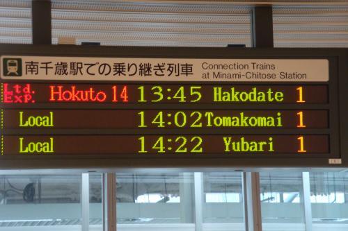 100808-005千歳空港(縮小)