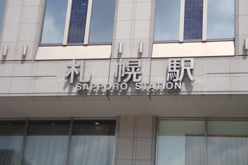 100810-003札幌駅(縮小)