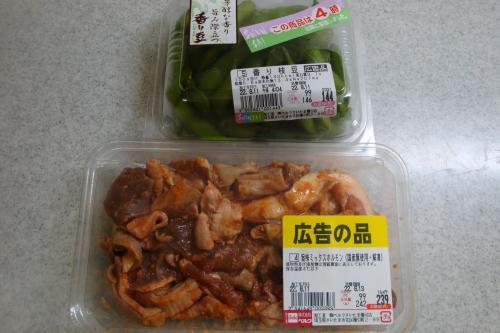 100811-010今日の食材(縮小)