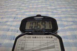 100812-060万歩計(縮小)