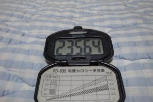 100821-060万歩計(縮小)
