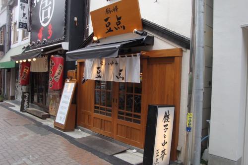 100818-001店舗外観(縮小)