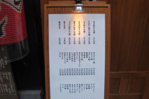 100818-002店頭看板(縮小)