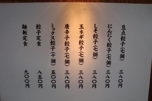 100818-003店頭アップ(縮小)