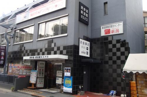 100819-002ネスパス外観(縮小)