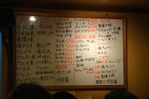 100827-004たきおかメニュー1(縮小)