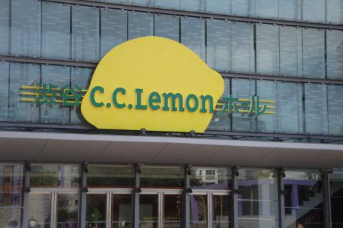 100903-002CCレモンホール(縮小)