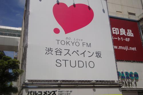100903-001スペイン坂スタジオ(縮小)