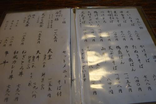 100904-102メニュー大(縮小)