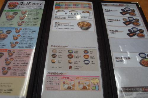100905-102メニュー(縮小)