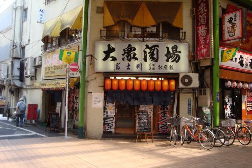 100906-004居酒屋②(縮小)