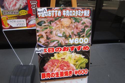 100906-009オススメAB(縮小)