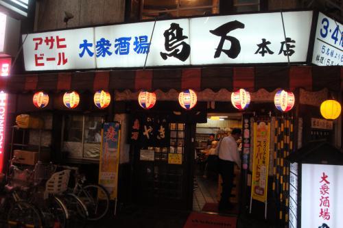 100910-002鶏万外観(縮小)