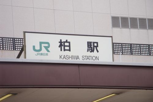 100907-001柏駅(縮小)