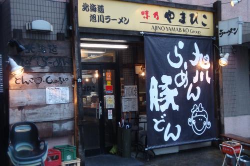 100908-003店舗外観(縮小)