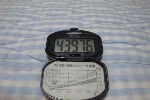 100912-070万歩計(縮小)