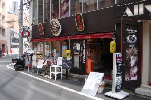 100909-002店舗外観(縮小)