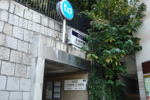 100910-101永田町駅(縮小)