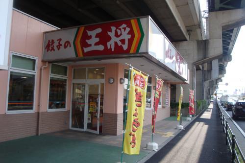 100911-101王将(縮小)