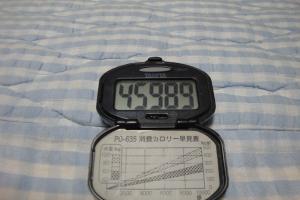 100919-020万歩計(縮小)