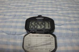 100920-040万歩計(縮小)