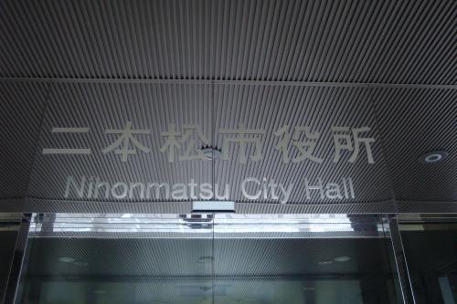 100921-100市役所(縮小)