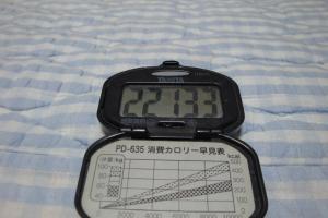 100923-060万歩計(縮小)