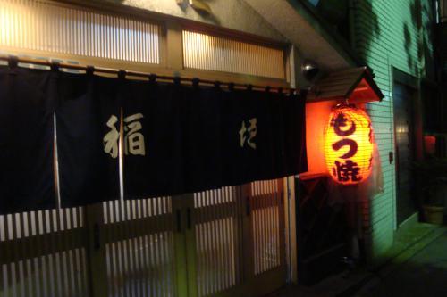 100924-002稲垣外観(縮小)