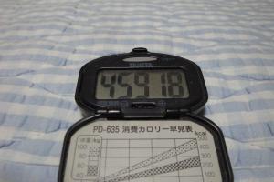 100926-060万歩計(縮小)