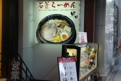 101007-002店舗外観(縮小)