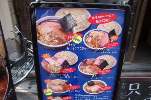 101013-009店頭看板(縮小)