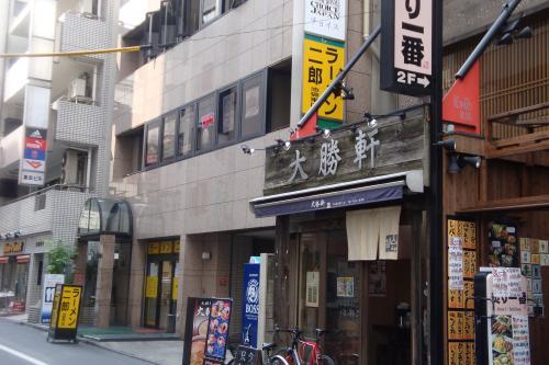 101013-002二郎の隣(縮小)
