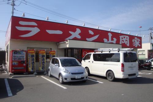 101015-101山岡家外観(縮小)