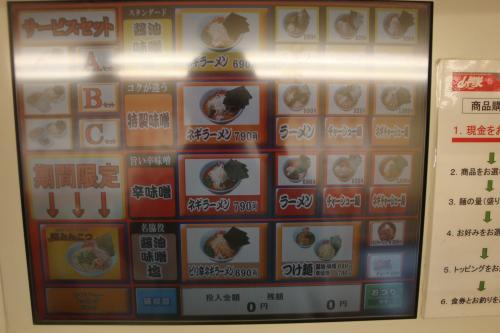 101015-102販売機(縮小)