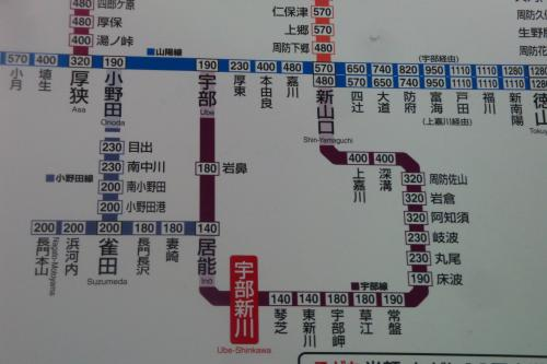 101021-006宇部新川(縮小)