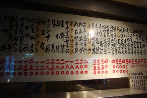 101029-008食堂メニュー(縮小)