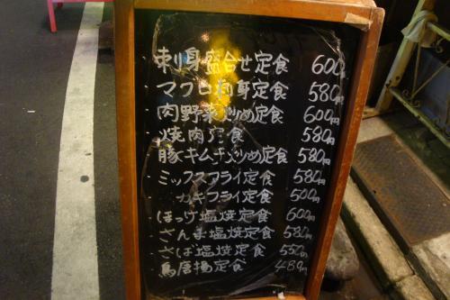 101029-009店頭看板(縮小)