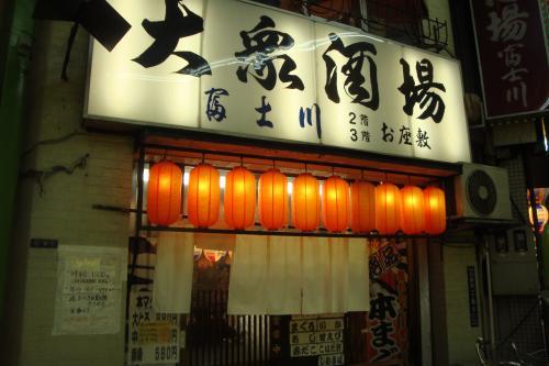 101029-010富士川(縮小)