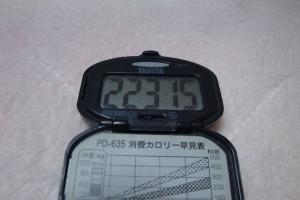 101120-070万歩計(縮小)