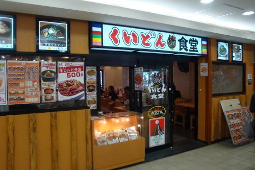 101119-102店舗外観(縮小)