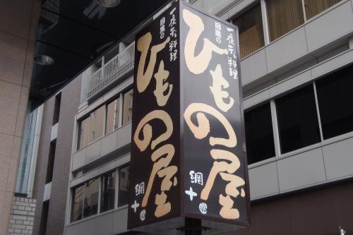 101126-101外観(縮小)